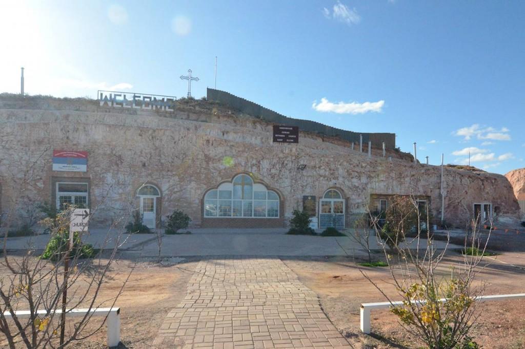 l'eglise Orthodoxe de Coober Pedy, creusée dans la roche